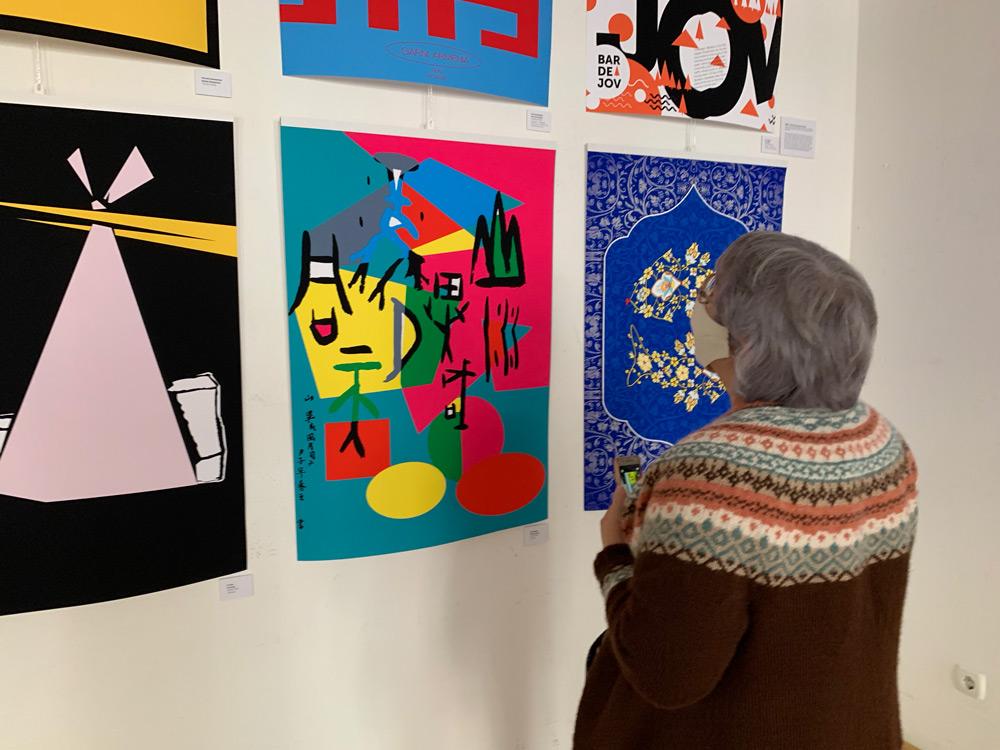 Выставка: Хрупкое Достояние Человечества 2020