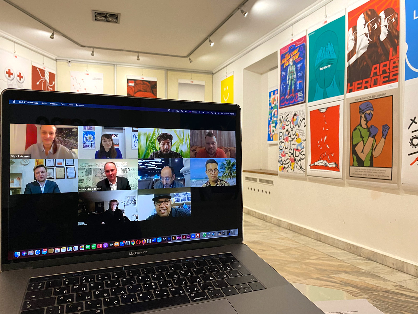 Онлайн-открытие выставки RED ZONE