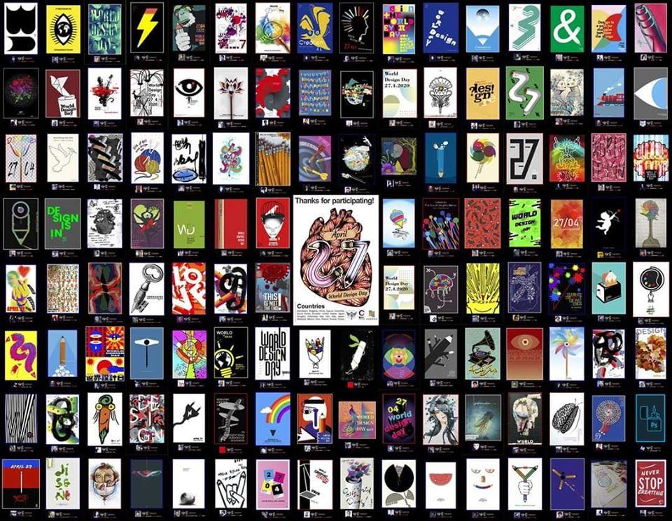 Плакаты к Всемирному Дню Дизайна