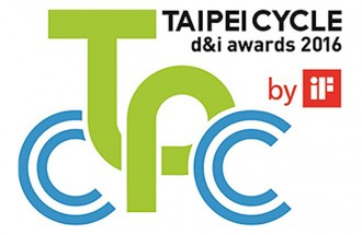 Taipei Cycle D&I Awards 2016: знак качества за превосходный дизайн и инновации