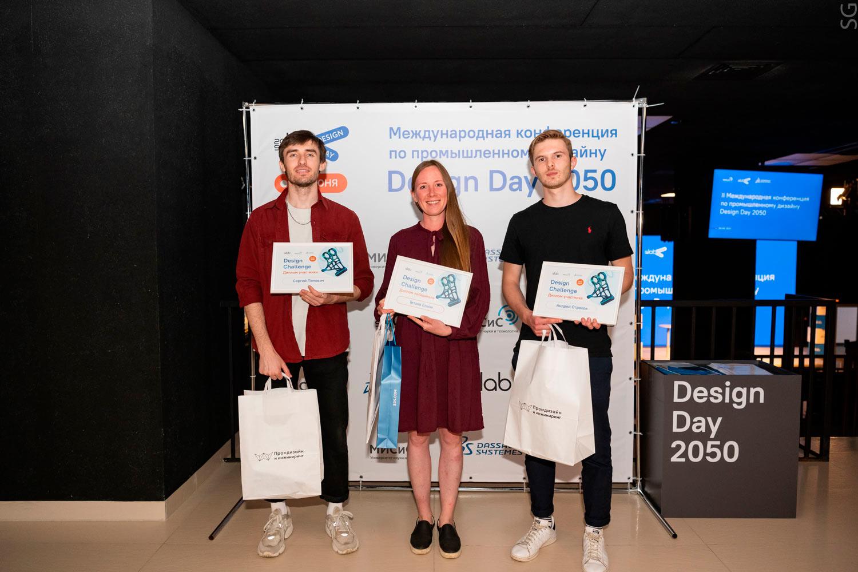 Design Day 2021 - Design Lab 2050
